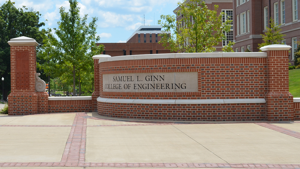 The Samuel Ginn College of Engineering gates